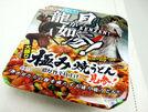 Ryu noodles