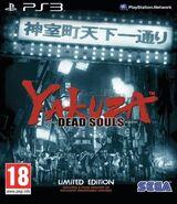 Yakuza Dead Souls Limited Edition box-art