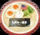 Y4 FD Kyu Egg - Copy