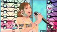 Yakuza Dead Souls- Karaoke Summer Memories (Yuria)