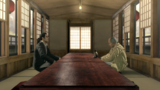 Billiken discuss with Majima