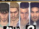 Kurohyou 2: Ryu ga Gotoku Ashura-hen