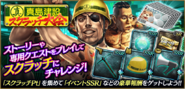 Majima Contruction Pack