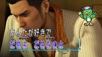 Bakamitai - Kiryu (Yakuza Karaoke) PERFECT