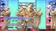 Yakuza Dead Souls- Karaoke GET to the Top! (Majima) with and without Kiryu-0