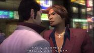 Yakuza ps2 yuya outside stardust