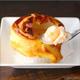 Y5 FD Kabu Pie