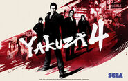 Wallpaper yakuza4 8398038055 o