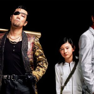 Like A Dragon Live Action Movie Yakuza Wiki Fandom