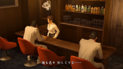 Nishiki and Kiryu drinking again after 10 years