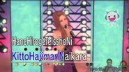 Yakuza 3- Karaoke Summer Memories (Shizuka Muto)