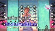 Yakuza 3- Karaoke Summer Memories (Saya)