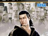 Kurohyou: Ryu ga Gotoku Shinsho