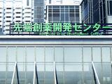 Advanced Drug Development Center