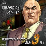Online Futoshi Shimano Countdown