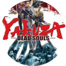 Yakuza Dead Souls Button