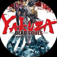 Yakuza Dead Souls Button