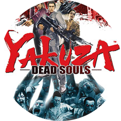 File:Yakuza Dead Souls Button.png