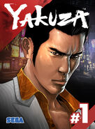 Yakuza-comic-cover-01-highres
