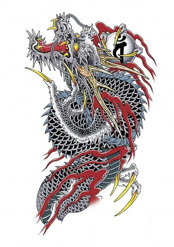 File:Kazuma Kiryu ouryu tattoo complete design.jpg