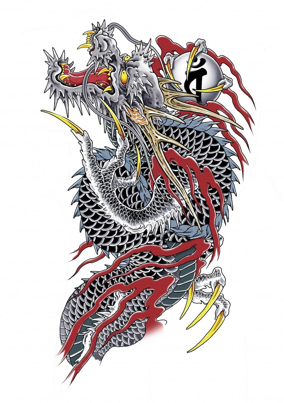 [img]https://vignette.wikia.nocookie.net/yakuza/images/9/9f/Kazuma_Kiryu_ouryu_tattoo_complete_design.jpg/revision/latest?cb=20130220212751[/img]