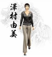 Yumi Sawamura 02