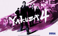 Wallpaper2 yakuza4 8398038413 o