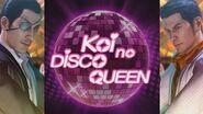 Yakuza - Disco Koi no DISCO QUEEN Hard - ★★★