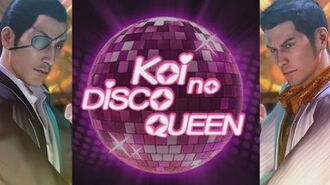 Yakuza - Disco Koi no DISCO QUEEN Hard - ★★★