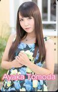 Ayaka Tomoda Type A