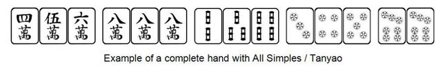 Mahjong-tanyao