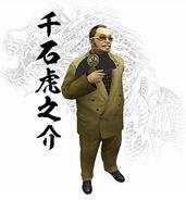 Toranosuke Sengoku