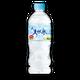 Y5suntorymineralwatersalps