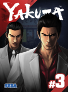 Yakuza-the-murder-of-dojima-cover