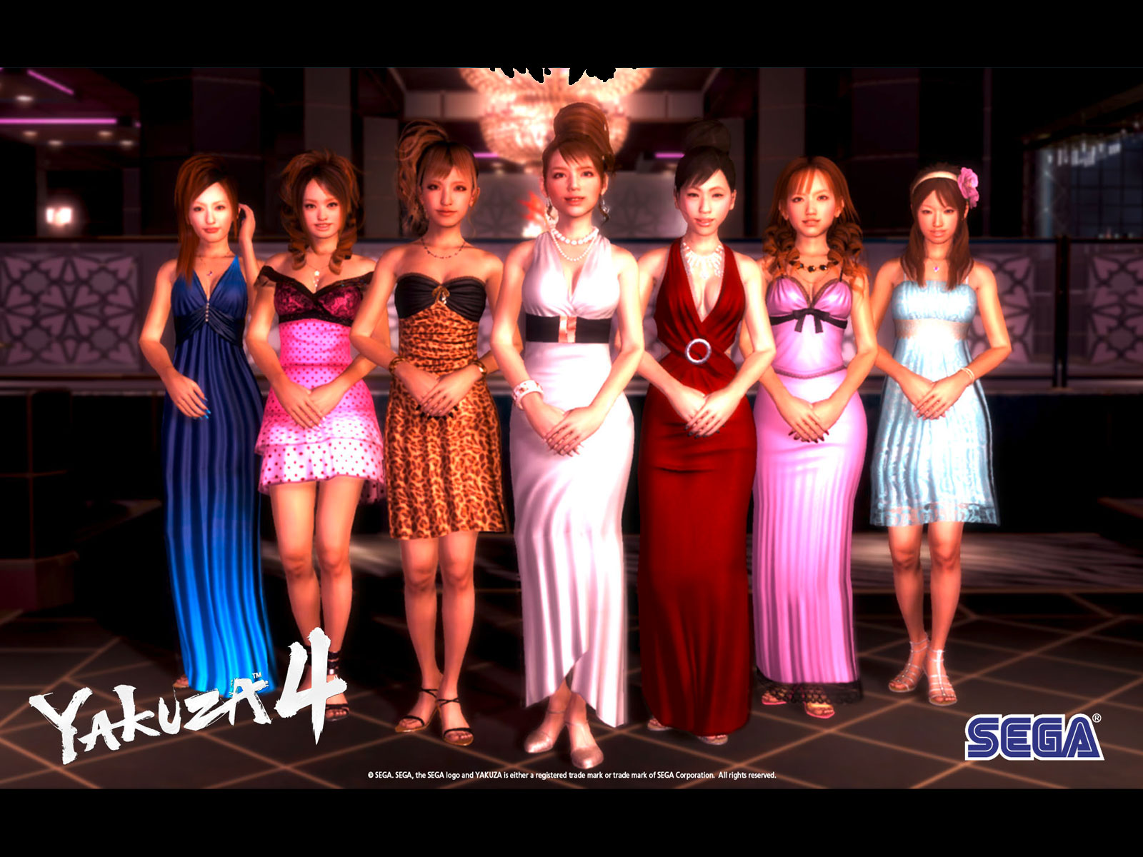 Yakuza 4 Hostess Dating-Guide erena