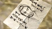 Majima Gorohachi - Wanted Poster