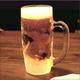 Y5 FD Kabu Beer