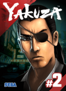 Yakuza-showdown-at-serena-cover