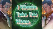 Yakuza - Disco I Wanna Take You Home Hard - ★★★