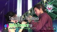 Yakuza Dead Souls- Karaoke Pure Love in Kamurocho (Akiyama & Yuna)