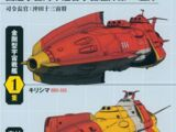 Murasame-class cruiser