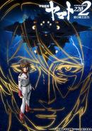 Yamato 2202 volume 4 poster