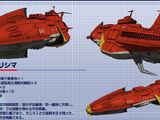 Kongo-class Battleship