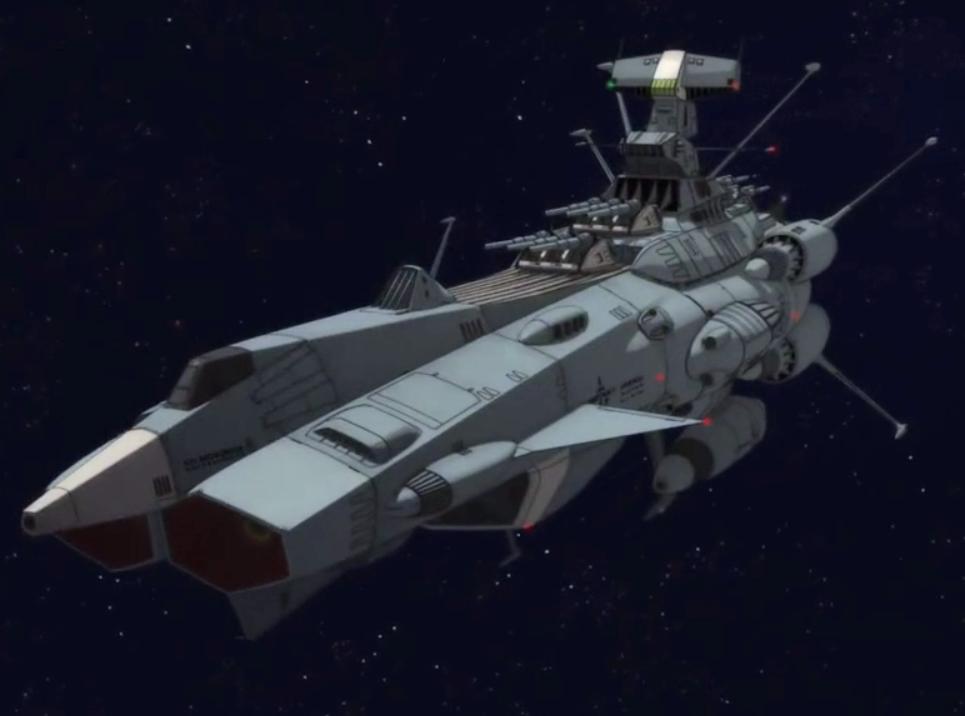 Andromeda (2199) | Space Battleship Yamato Wiki | FANDOM