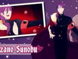 Kizano Sunobu