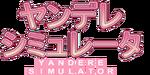 Yandere Simulator Logo