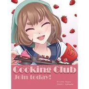 Cooking club affiche
