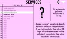 Service réputation rivale