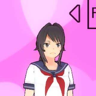 Female uniform #1.