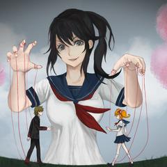 Ilustración de Cupido en el vídeo